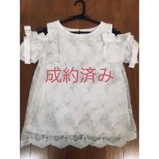 トッコ(tocco)の tocco closet オフショルダー 白 リボン(カットソー(半袖/袖なし))
