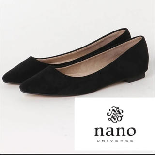 nano・universe - 新品未使用★ナノユニバース 黒パンプス
