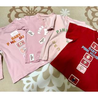 ピンクハウス(PINK HOUSE)のクミテイさま専用❗️ベビーピンクハウスカットソー4枚組Mサイズ(Tシャツ/カットソー)