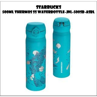 Starbucks Coffee - スターバックス アニバーサリー サーモスステンレスボトル ブルー 500ml