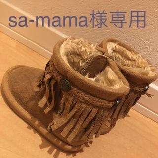 ムートンブーツ14cm(ブーツ)