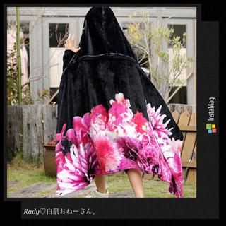 Rady - Rady♡フードロゴ付リゾフラブランケット(ひざかけ)