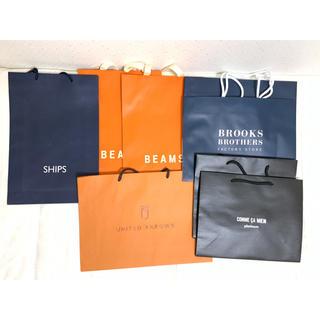 ビームス(BEAMS)のショップ袋 8枚セット(ショップ袋)