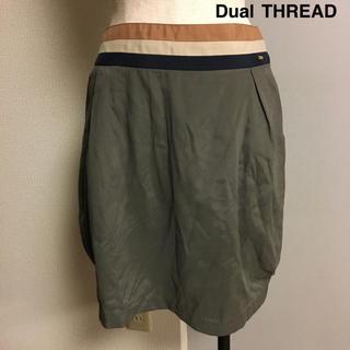 デュアルスレッド(Dual THREAD)の【Dual THREAD】デュアルスレッド カーキ バイカラー  膝丈スカート(ひざ丈スカート)