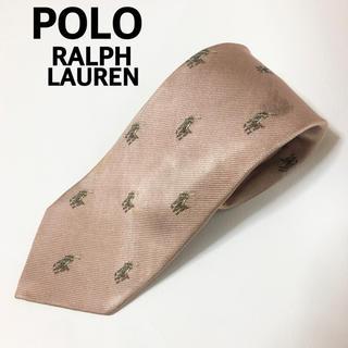 Ralph Lauren - POLO RALPHLAUREN ポロラルフローレン シルク100% ネクタイ