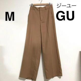 GU - GU ワイドパンツ レディース ジーユー ズボン  ボトムス