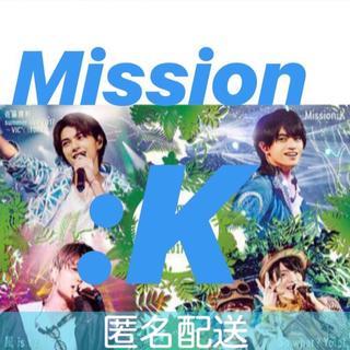 Sexy Zone - 即購入可 セクゾ サマパラ 2017 中島健人 DVD + ポストカード