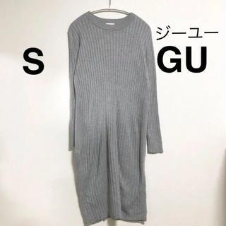 GU - ロングワンピース GU ワンピ グレー 長袖 リブ レディース