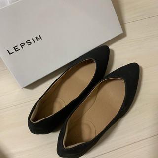 LEPSIM - LEPSIM Vカットパンプス Mサイズ