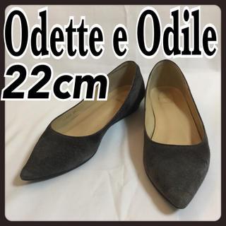 オデットエオディール(Odette e Odile)のオデットエオディール ユナイテッドアローズ パンプス スエード ブラウン 22(ハイヒール/パンプス)