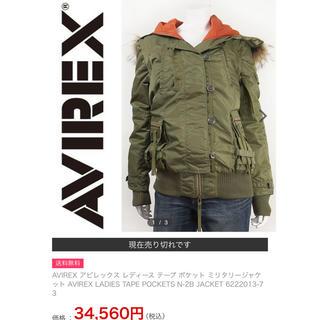 アヴィレックス(AVIREX)のアビレックス レディース テープ ポケット ミリタリージャケット (ミリタリージャケット)