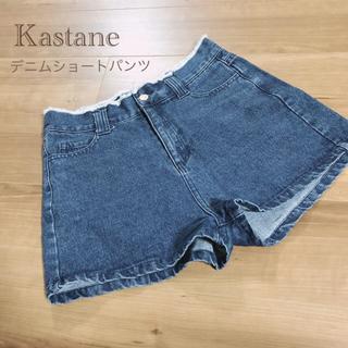 カスタネ(Kastane)のKastane デニムショートパンツ(ショートパンツ)