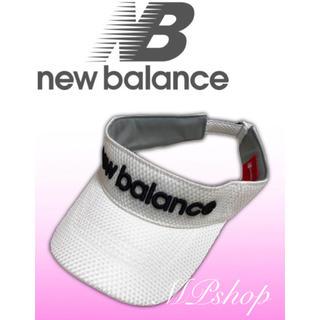 New Balance - 美品♡ニューバランスゴルフ サンバイザー 白 メンズ