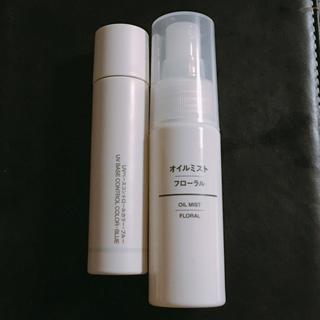 ムジルシリョウヒン(MUJI (無印良品))の無印 UVベースコントロールカラー、オイルミスト まとめ売り(化粧下地)