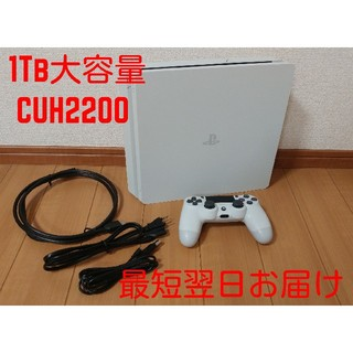 PlayStation4 - PS4 スリムホワイト1TB