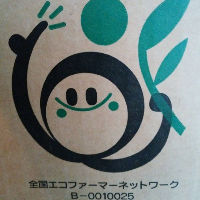 減農薬 北海道産 大きい 玉ねぎ 20キロ 食品/飲料/酒の食品(野菜)の商品写真