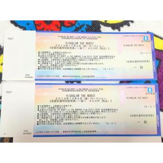HiGH&LOW THE WORST 前売り券 セット (邦画)