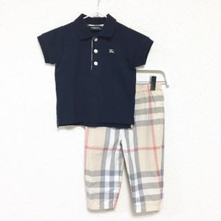 BURBERRY - セット☆ バーバリー 80 ポロシャツ Tシャツ リバーシブル パンツ チェック
