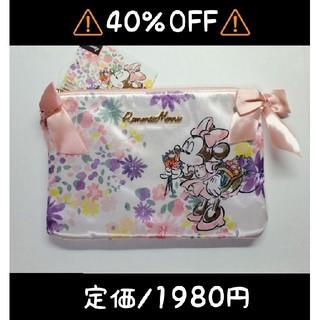 Disney - 送料無料【40%OFF】未使用タグ付■ロマンティックミニー■サイドリボン ポーチ
