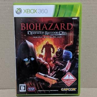Xbox360 - バイオハザード オペレーション・ラクーンシティ Xbox360版
