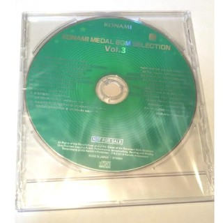 KONAMI - コナミメダルゲームCD