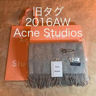 ACNE - 【旧タグ】新品 未使用 アクネ マフラー ライトグレー 1番人気