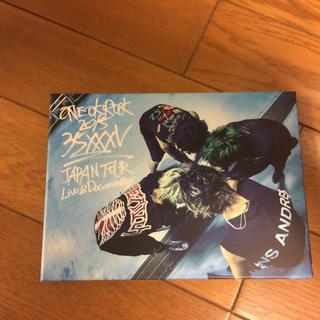 ワンオクロック(ONE OK ROCK)のone ok rock 2015 35xxxv DVD(ミュージック)