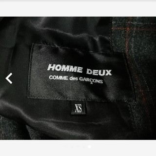 COMME des GARCONS HOMME PLUS - 17AW コムデギャルソン オムドゥ ウール セットアップ