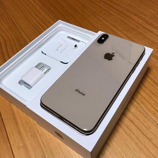 Apple - 美品 iPhoneXs Max 256GB SIMフリー GOLD ゴールド