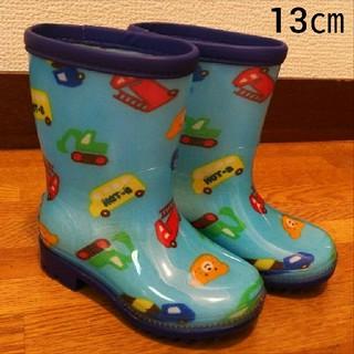 ミキハウス(mikihouse)の【美品】ミキハウス 長靴 13センチ(長靴/レインシューズ)