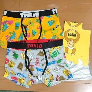 TRIO - TORIO  トリオ 新品 未使用 メンズ ボクサー パンツ 2枚