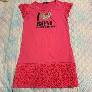 ロニィ(RONI)のRONI ワンピース ピンク KIDS(ワンピース)