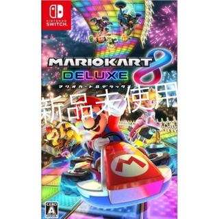 Nintendo Switch - ニンテンドースイッチ マリオカート8