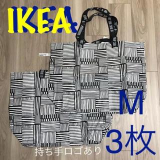 イケア(IKEA)の新品 IKEA バッグ フィスラ ロゴあり M3枚 (エコバッグ)