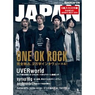 ワンオクロック(ONE OK ROCK)のROCKIN'ON JAPAN (ロッキング・オン・ジャパン) 2014年9月号(音楽/芸能)