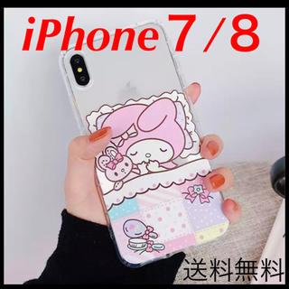 サンリオ - ラスト1個!可愛いマイメロディiPhoneケース iPhone7 iPhone8