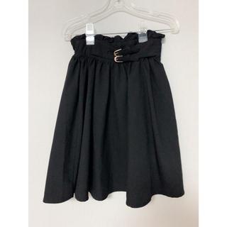 Ank Rouge - 量産型 スカート