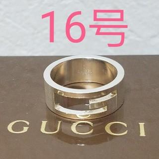 グッチ(Gucci)の[正規品] GUCCI カットアウト リング 16号 鏡面研磨済 指輪 シルバー(リング(指輪))