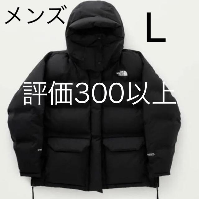 HYKE(ハイク)のL ノースフェイス ハイク Big Down Jacket ダウン ジャケット メンズのジャケット/アウター(ダウンジャケット)の商品写真