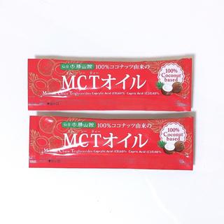 コスメキッチン(Cosme Kitchen)の仙台勝山館MCTオイル サンプル ミニサイズ 7g ×2(ダイエット食品)