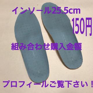 キーン(KEEN)のKEEN インソール 25.5cm(スニーカー)