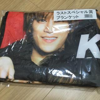 Kis-My-Ft2 - キスマイ ブランケット 新品 一番くじ