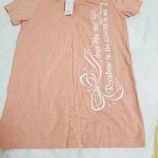 ベルーナ(Belluna)のベルーナのTシャツ (Tシャツ(半袖/袖なし))