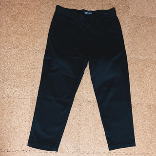 Supreme - CUP AND CONE : Custom Fit Chino Pants