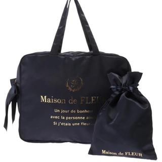 メゾンドフルール(Maison de FLEUR)のメゾンドフルール トラベルキャリーオンLバッグ(スーツケース/キャリーバッグ)