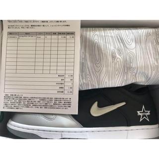 ナイキ(NIKE)のSupreme /Nike SB Dunk Low シルバー ブラック28.0(スニーカー)