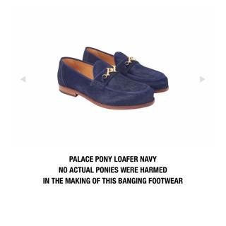 シュプリーム(Supreme)のPalace Skateboards PONY LOAFER ネイビー UK8(ドレス/ビジネス)