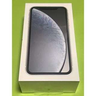Apple - 【新品/未使用/未開封】iPhoneXR 128GB ホワイト SIMフリー