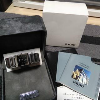 ラドー(RADO)のrado diastar 稼動品 TITAN(腕時計(デジタル))