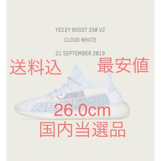 adidas - adidas YEEZY BOOST 350 V2 FW3043 26.0cm